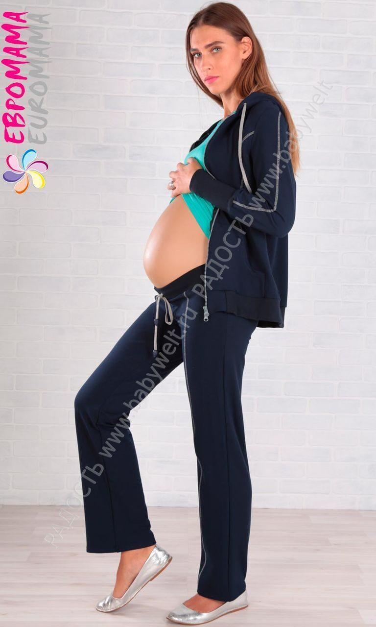 Костюм для беременных интернетмагазин