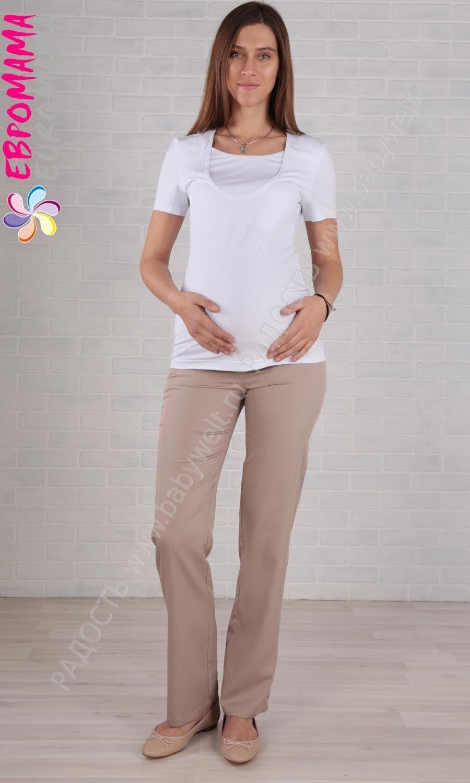 Одежда Для Беременных Больших Размеров С Доставкой