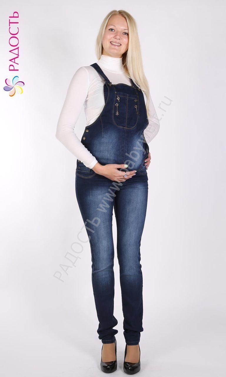 Одежда для беременных - продать или купить одежду для беременных в Могилеве