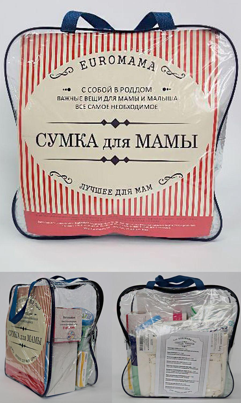 Сумка в роддом, купить сумку в роддом